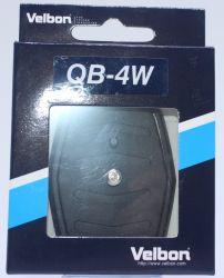 ENGATE RAPIDO TRIPE VELBON QB-4W
